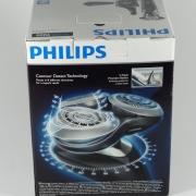 Philips S9111/32 la confezione